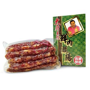 大廚系列 -「鮮肉臘腸」一斤裝