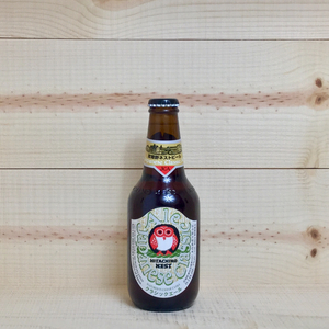 Hitachino Nest Japanese Classic Ale 11oz