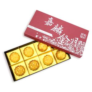 「嘉麟金月」迷你流沙奶皇月餅-8個裝