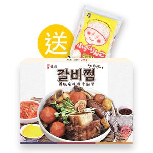 傳統風味韓牛肋骨 1kg
