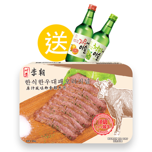 原汁風味即食韓牛片 150克