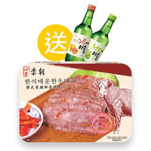 韓式香辣即食韓牛片 150克