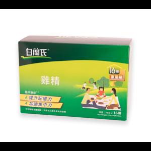 白蘭氏雞精 70克*16樽