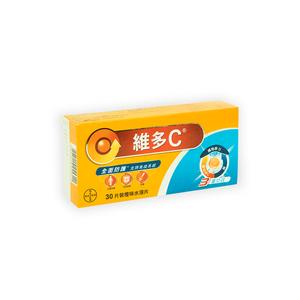 維多C 橙味水溶片 30 片裝