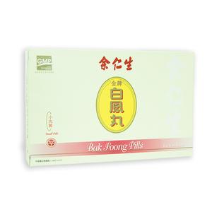 余仁生金牌白鳯丸(小丸裝) 14克*6樽