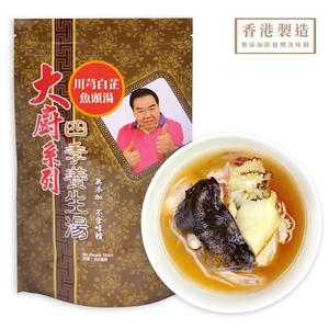大廚系列 - 川芎白芷魚頭湯 750ml