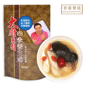 大廚系列 - 紅棗淮山杞子螺頭竹絲雞湯 750ml